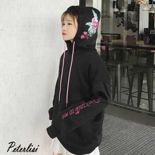 韓版連帽學生寬鬆原宿加絨外套 2007K 彼得麗絲