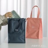 手提飯盒袋便當包牛津布鋁箔保溫加厚 手拎男女學生帶飯餐包ATF  英賽爾3c專賣店