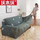 彈力全包沙發套罩歐式加厚防滑組合沙發墊定...