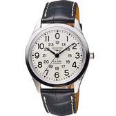 LONGINES 浪琴 復刻系列鐵路機械腕錶-米/40mm L28034230