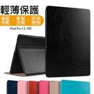 ◆KAKU 佧酷 Apple iPad ...