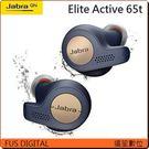 【福笙】Jabra Elite Active 65t 真無線運動藍牙耳機 藍芽耳機 (台灣原廠公司貨)