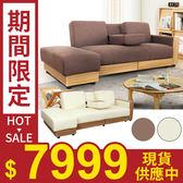 ♥多瓦娜 朵莉絲日式多功能置物咖啡色布沙發床 DOWANA1060 L型沙發 /可搭茶几電視櫃