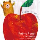 可愛風 布包無框畫 油畫 複製畫 木框 畫布 掛畫 牆飾 壁飾【獨蘋果】
