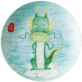 餐碟牛排盤子陶瓷創意卡通點心盤菜盤家用水果原創碟子套裝兒童西餐盤【艾琦家居】
