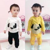 上衣 蓓萊樂嬰童裝女童T恤長袖0一1歲2男寶寶秋裝棉質上衣服嬰兒打底衫 聖誕交換禮物
