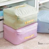 棉被收納  棉被收納袋衣服整理袋行李袋 裝被子的袋子大號搬家打包袋 全館滿額85折
