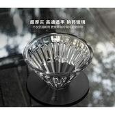 【沐湛咖啡】TimeMore 泰摩 玻璃 冰瞳濾杯 01 錐形濾杯 手沖咖啡 濾紙服貼 流速快