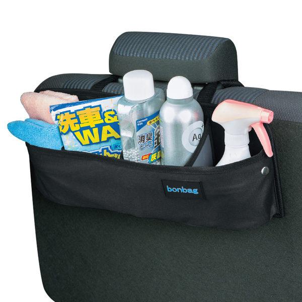 日本【BONFORM】防水椅背收納袋B7527-60  車用椅後置物袋 掛式收納袋 衛生紙面紙袋