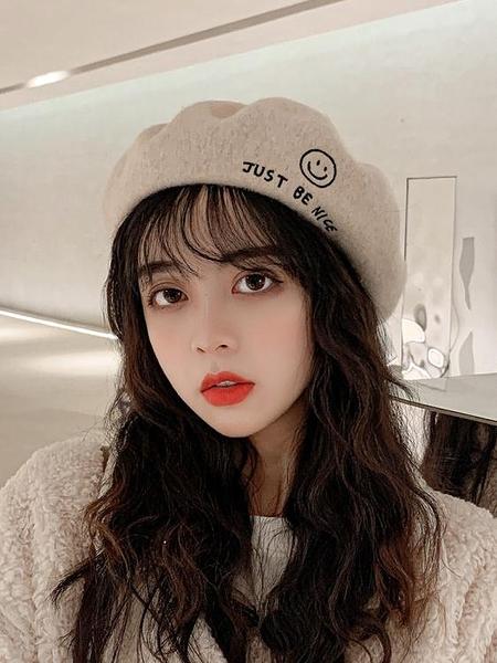 貝雷帽蓓雷帽秋冬季时尚笑脸字母刺绣羊毛贝雷帽画家帽女士日系保暖帽子 優拓