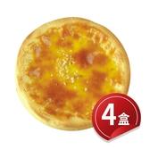 《好客-順利餅舖》大餅-白雪酥(1入/盒),共四盒(免運商品)_A066001