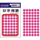 【龍德 LONGDER】LD-533-P 螢光粉紅圓標籤 12mm/480P(20包/盒)
