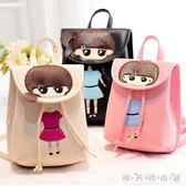 韓版兒童書包萌小希卡通背包可愛旅游後背包PU皮小學生女孩包包 晴天時尚館