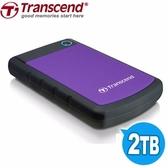創見 SJ25H3P 2TB 紫 USB3 2.5吋防震硬碟