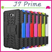 三星 Galaxy J7 Prime G610 輪胎紋手背蓋 全包邊手機套 矽膠保護殼 帶支架保護套 PC+TPU手機殼