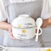 家用可愛創意陶瓷碗帶蓋泡面碗便當盒飯盒泡面杯方便面碗吃飯碗