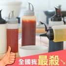 醬料瓶 擠壓壺 調料瓶 醬油瓶 擠醬瓶 350 調味瓶 沙拉醬 塑料瓶 擠壓醬料瓶 【R074】米菈生活館