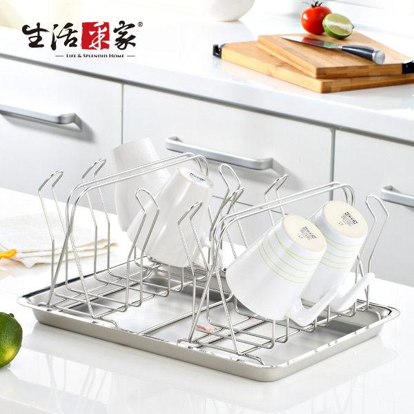 12支瀝水杯架組含瀝水盤 生活采家 台灣製304不鏽鋼 廚房用 收納置物架#27015