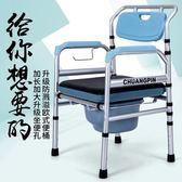 老人洗澡凳孕婦洗澡殘疾人椅子老年人沐浴防滑浴室凳子馬桶坐便椅igo 夏洛特