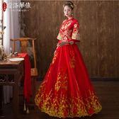 baby同款秀禾服2018新款龍鳳褂新娘結婚敬酒服中式紅色秀和服igo 晴天時尚館