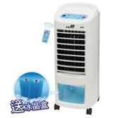 NORTHERN 北方 AC-5507 移動式冷卻器 水冷扇 公司貨 分期0利率