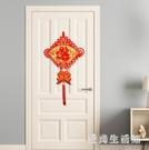 中國結掛件客廳大號裝飾平安結喬遷新居福字對聯中國節玄關小掛飾LXY4709【愛尚生活館】