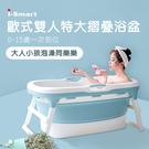 【i-Smart】歐式雙人特大摺疊浴盆 ...