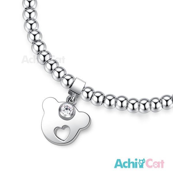 手鍊 AchiCat 圓珠鋼手鍊 珠寶白鋼 點滴情懷 甜心小熊 送刻字