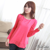 Victoria 燙片裝飾拼接上衣-珊湖紅-V25121