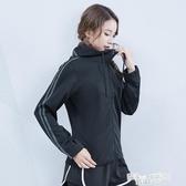 運動外套女秋季連帽拉鏈防風衣寬鬆休閒茄克開衫百搭健身瑜伽長袖 萬聖節