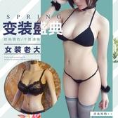 艾茜妍連體衣女主播義乳假胸假乳房變裝用品男用偽娘女裝大佬套裝 莎瓦迪卡