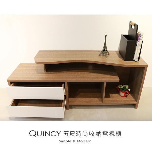 電視櫃 玄關櫃 鞋櫃 Quincy 5尺時尚收納電視櫃(LS/CAH-002-10收納5尺電視櫃)【DD House】時尚家居