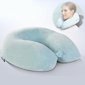 U型枕 肩頸-辦公室適用透氣慢回彈記憶棉居家護頸枕頭73o9[時尚巴黎]