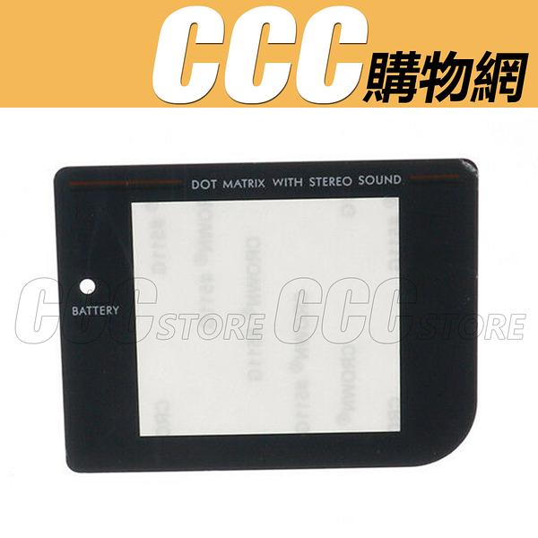 Game Boy 螢幕 面板 鏡面 GB 液晶顯示塑膠面蓋 Gameboy 外屏幕面板 零件 DIY 維修