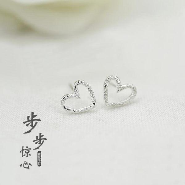 雙十一返場促銷耳釘耳環925銀質愛心耳釘鏤空磨砂心形耳環氣質韓國簡約個性學生少女耳飾