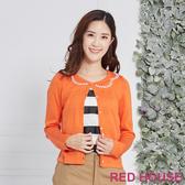 RED HOUSE 蕾赫斯-圓領縫珠針織外套(橘色)