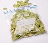 密封袋食品保鮮家用經濟加厚密實自封拉鏈式塑料透明收納大中小號