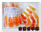 古意古早味 象皮糖 (水果口味/25片/罐) 懷舊零食 晶晶 童年回憶 橡皮糖 QQ軟糖 水果 可樂 糖果