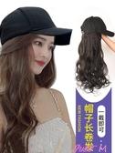假髮帽假發女長發帽子全頭套式夏天網紅長捲發帶假頭髮帽子一體時尚發套春季新品