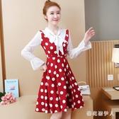 洋裝裙 新款大碼氣質微胖mm修身顯瘦波點減齡氣質假兩件連身裙 XN8537【棉花糖伊人】