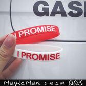 【現貨】運動手環 潮牌志I PROMISE腕帶詹姆斯同款矽膠手環R1168 ★Magic Man★