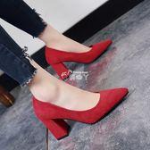新款黑色高跟鞋女粗跟尖頭中跟職業韓版百搭低跟單鞋 俏腳丫