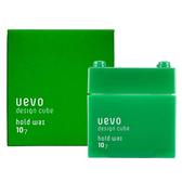 日本 提美DEMI 卵殼膜彩色造型綠積木 髮蠟/髮臘 80g【UR8D】
