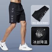 運動短褲 運動短褲男士薄款速干中褲夏季休閑戶外跑步健身寬松運動五分褲子