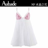 Aubade水晶之花M刺繡短襯裙(桃粉)NF
