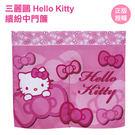三麗鷗正版 Hello Kitty 繽紛中門簾/居家佈置/LAIBAO蕾寶生活廣場/粉