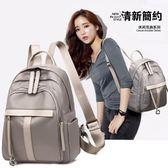 後背包 雙肩包女新款韓版潮時尚百搭休閒學生書包女生旅行尼龍小背包 LOLITA
