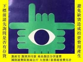 二手書博民逛書店China罕見a tourist guide (中國旅遊指南)Y130776 齊星 外文出版社 出版1989
