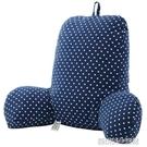 靠坐墊 護腰大號腰靠座椅靠墊抱枕辦公室腰...