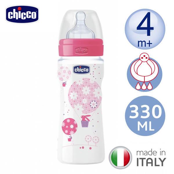 【愛吾兒】Chicco 舒適哺乳系列-甜美女孩矽膠PP小奶瓶330ml(三孔)